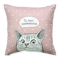 Подушка Ти Мені Подобаєшся
