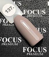 Гель-лак FOCUS premium №137, бежевый, 8 мл