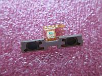 Шлейф кнопок регулировки громкости для телефона Samsung GT-C3530