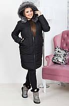 """Стеганое женское пальто на меху """"АЛЯСКА"""" с карманами и капюшоном (большие размеры), фото 2"""