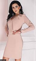 Костюм с платьем 491366-4