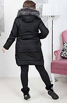 """Стеганое женское пальто на меху """"АЛЯСКА"""" с карманами и капюшоном (большие размеры), фото 3"""