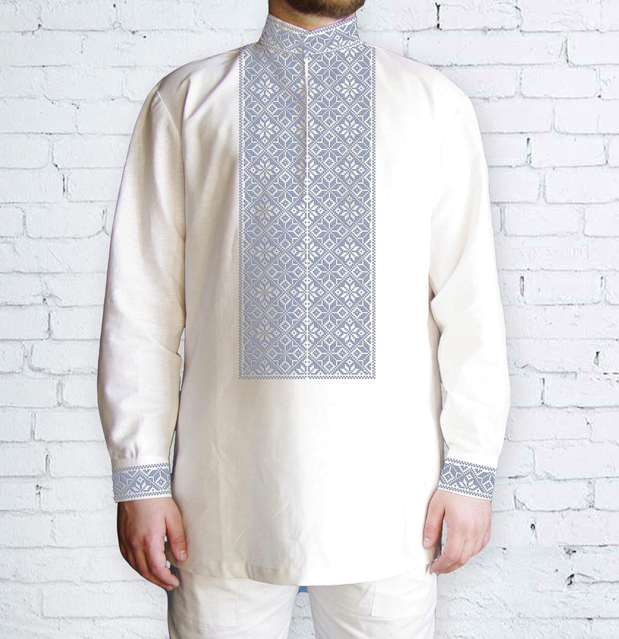 Заготовка чоловічої сорочки та вишиванки для вишивки чи вишивання бісером Бисерок «Ромби голубі 509 Г» (Ч-509 Г )