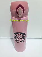 Термос Starbucks 450 мл Розовый