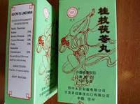"""Пилюли """"Гуй Чжи Фу Лин Вань, Gui Zhi Fu Ling Wan""""  - препарат лечения гинекологических заболеваний с опухолями"""