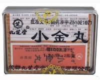 "Пилюли ""Сяоджин Ван"" (Xiaojin Wan) для лечения рака молочных желез"