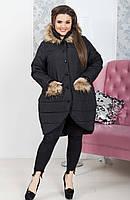 """Асимметричная женская куртка на кнопках """"CANADA"""" с мехом (большие размеры)"""