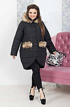 """Асимметричная женская куртка на кнопках """"CANADA"""" с мехом (большие размеры), фото 3"""