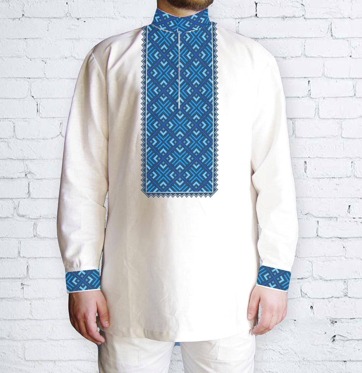 Заготовка чоловічої сорочки та вишиванки для вишивки чи вишивання бісером Бисерок «Ромби Чорно- голубі» (Ч-505 Г )