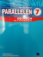 """Німецька мова 7 клас """"Parallelen"""".  Робочий зошит."""