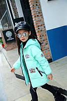 Детская демисезонная куртка DSQUARED для девочки. Размеры 110-150.