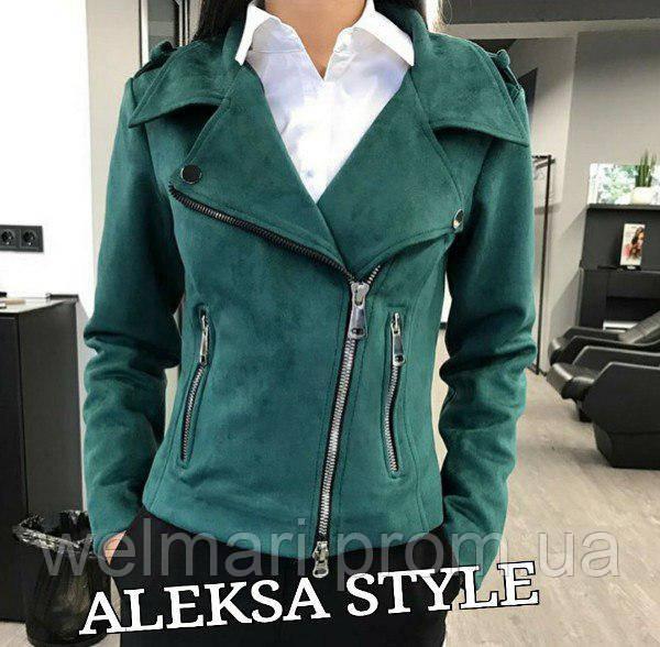 """Женская стильная замшевая куртка """"Косуха"""" (3 цвета), фото 1"""
