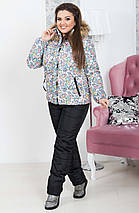 """Дутый женский зимний костюм """"Armour"""" с комбинезоном (большие размеры), фото 2"""