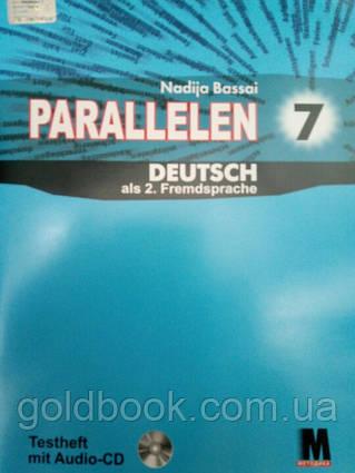 Німецька мова 7 клас тестовий зошит Parallelen