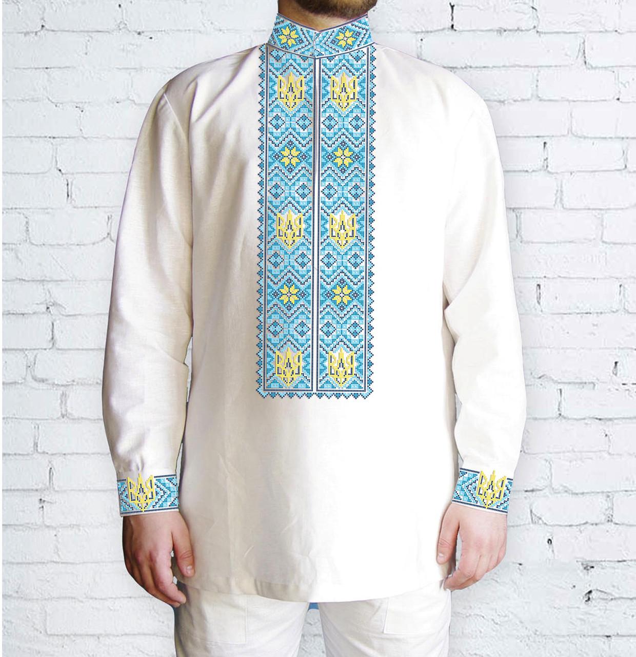 Заготовка чоловічої сорочки та вишиванки для вишивки чи вишивання бісером Бисерок «Тризуб 521 Г» (Ч-521 Г )