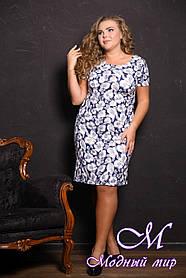 Красивое женское летнее платье больших размеров (р. 50, 52, 54, 56) арт. 481