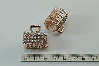 Краб Металлический маленький с камнями золото