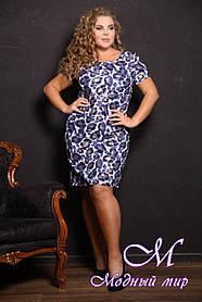 Женское красивое летнее платье больших размеров (р. 50, 52, 54, 56) арт. 481