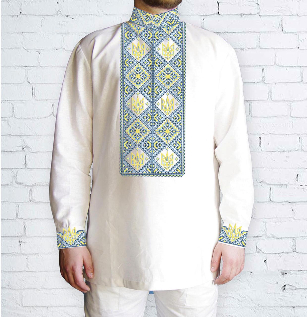 Заготовка чоловічої сорочки та вишиванки для вишивки чи вишивання бісером Бисерок «Тризуб 518 Г» (Ч-518 Г )