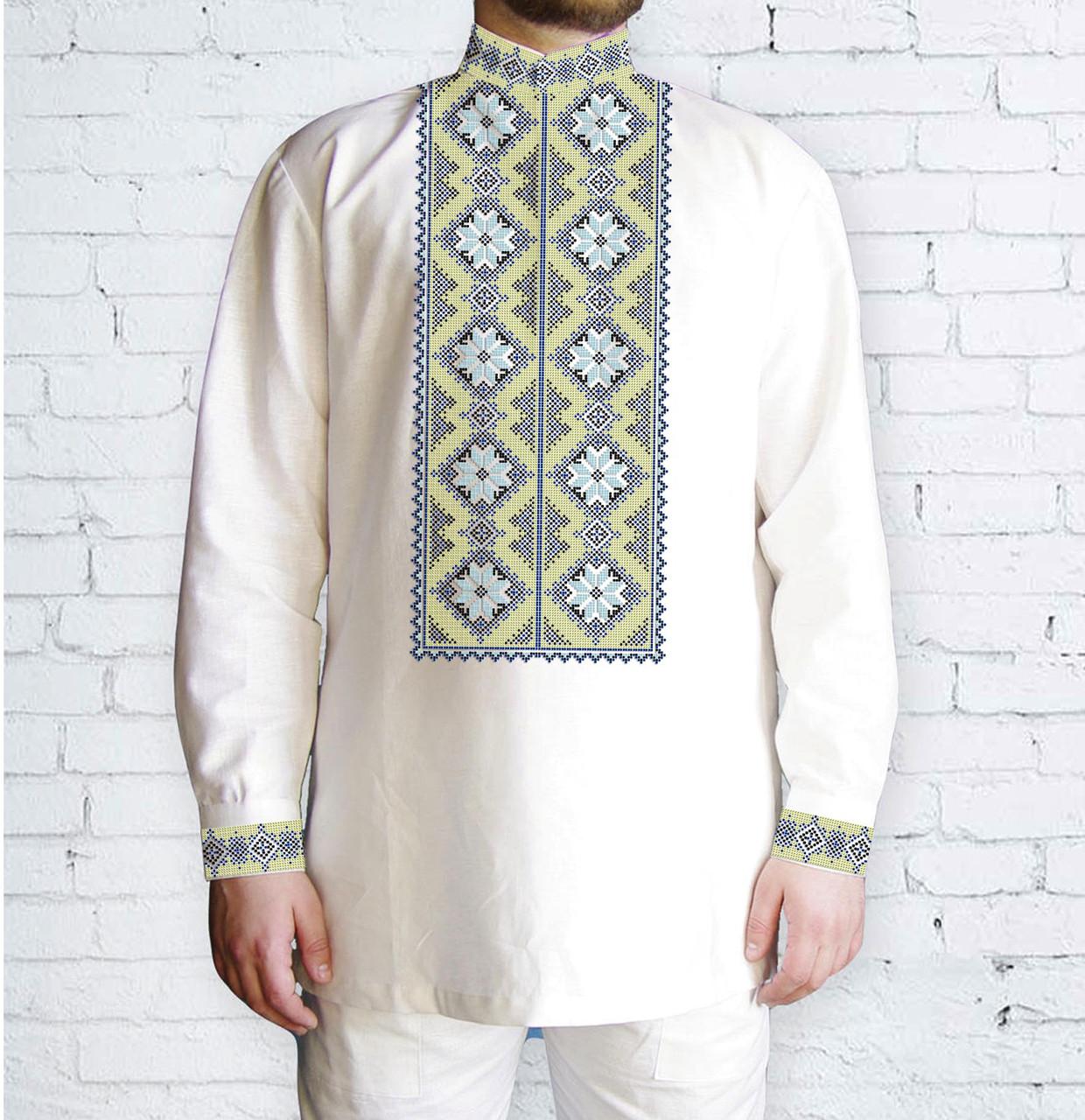 Заготовка чоловічої сорочки та вишиванки для вишивки чи вишивання бісером Бисерок «Орнамент 571» (Ч-571 )