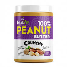 Арахісове масло 100% Peanut Butter OstroVit 1000 g