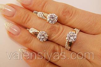 303260353017 Гарнитур серебряных украшений с золотыми пластинами и белыми камнями