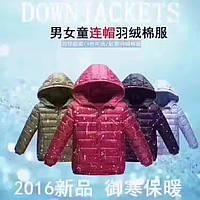 Детская демисезонная куртка Унисекс. Размеры 110 - 150.