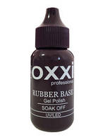 БАЗОВОЕ ПОКРЫТИЕ OXXI RUBBER BASE 30 ML