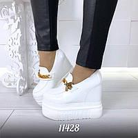 Женские белые лаковые туфли на платформе