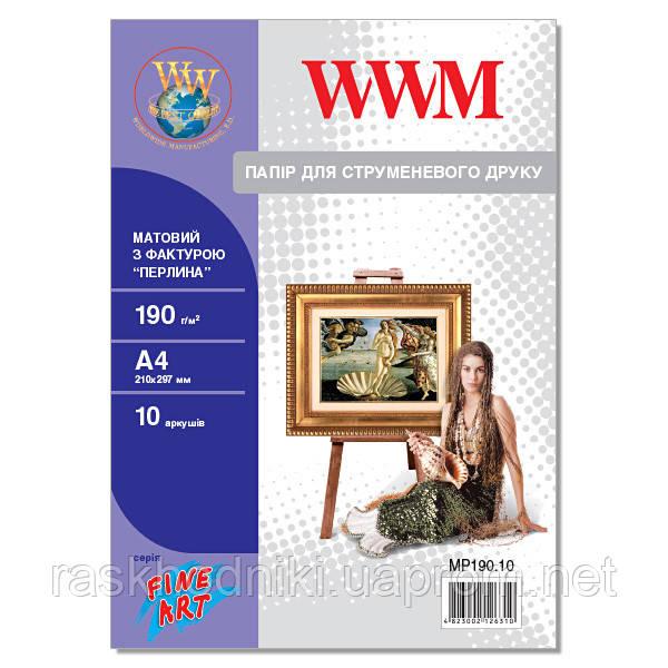 "Фотобумага WWM матовая ""Жемчужина"" 190г/м кв , A4 , 10л"
