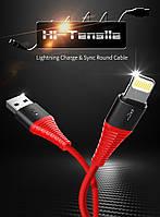 ROCK Оригинальный кабель Lightning для iPhone в оплетке 1.2 метра, фото 1