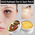 Secret Key Гидрогелевые патчи под глаза Gold Racoony 90 шт, фото 2