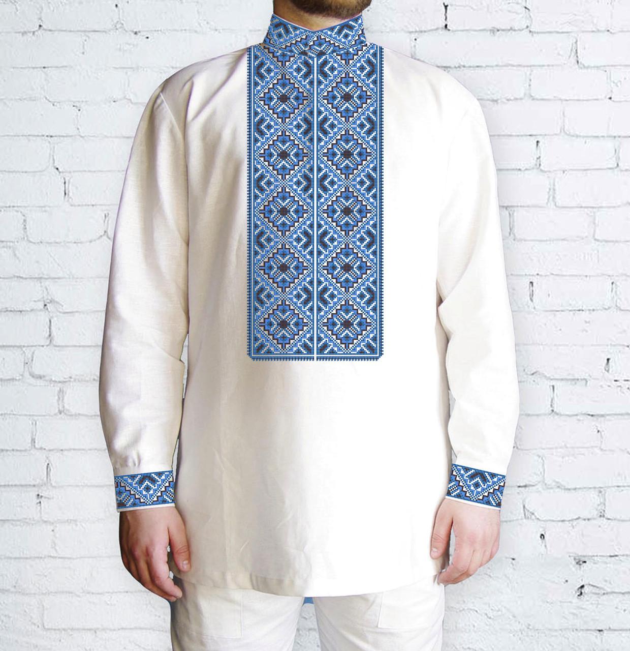Заготовка чоловічої сорочки та вишиванки для вишивки чи вишивання бісером Бисерок «Ромби голубі» (Ч-508 Г )