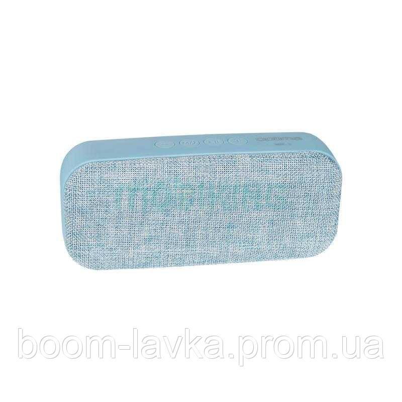 Bluetooth Speaker Optima MK-1 Infinity Blue