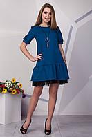 Эффектное платье с рюшей украшенное нежным фатином