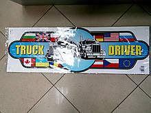Виниловая наклейка TRUCK DRIVER  98х31 см