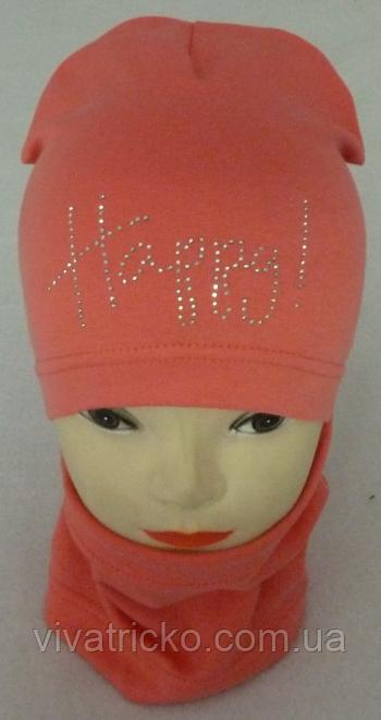 """Комплект шапка одинарная трикотажная + хомут """"Happy!"""" 3-8 лет, разные цвета"""