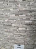 Рулонные шторы DIY Блэкаут Капучино, фото 2
