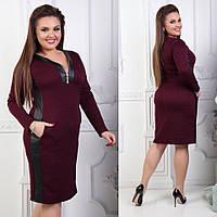 Женское стильное приталенное платье 42, 44, 46, 48+, фото 1