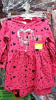 Платье для девочки трикотажное на 3-6 лет с длинным рукавом Love с бантиком малинового цвета оптом