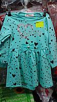 Платье для девочки трикотажное на 3-6 лет с длинным рукавом Love с бантиком бирюзового цвета оптом