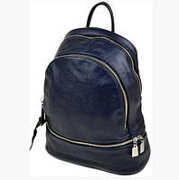 Рюкзак кожаный женский Podium 8004 Blue