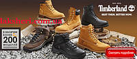 Как выбирают оригинальные ботинки Timberland