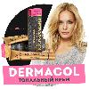 Тональный крем для цена Dermacol с повышенными маскирующими свойствами 1107 (207) 30 г