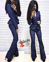 Костюм джинсовый пиджак+брюки-клеш