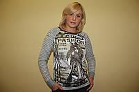 Стильная женская толстовка DIESEL в Одессе