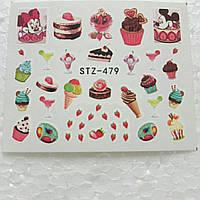 """Наклейка на ногти, наклейка для ногтей, ногтевой дизайн """"вкусняшки """" 20 шт набор"""