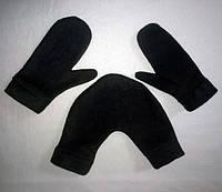 Варежки для влюбленных Черные флис