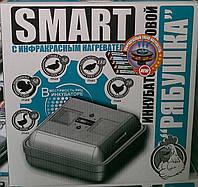 Інкубатор Рябушка SMART-TURBO, цифровий терморегулятор