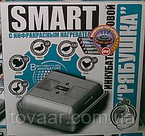 Инкубатор Рябушка SMART-TURBO, цифровой терморегулятор